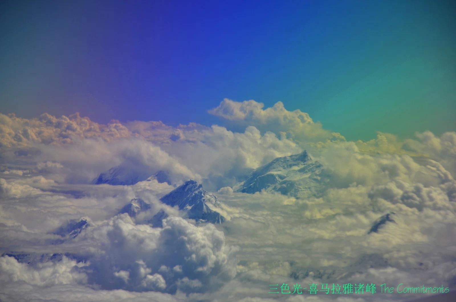 看醉了的蓝天、白云、高山、河流