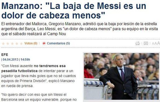 《每日体育报》截屏,曼萨诺:梅西受伤让我看到击败巴萨的机会