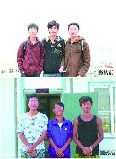 上方为三名男生打工前的日常照,下方为打工期间的照片。网络图片